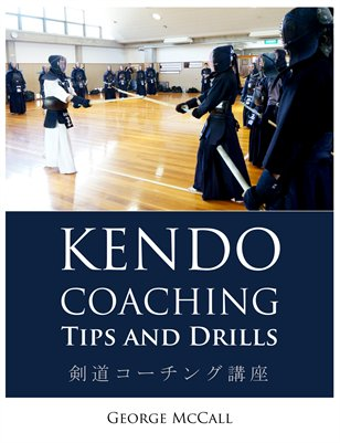 Kendo coaching tips and drills