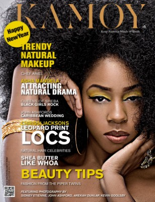 2012 Beauty Issue