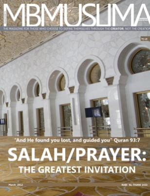 March 2012 - Salah/Prayer