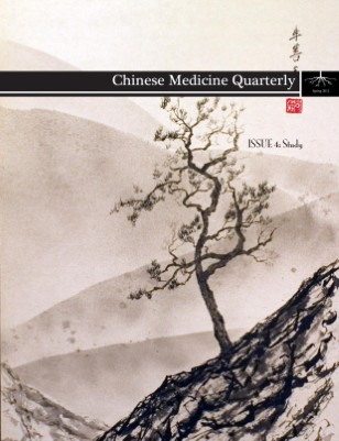Chinese Medicine Quarterly - Issue 4 - Study & Scholarship