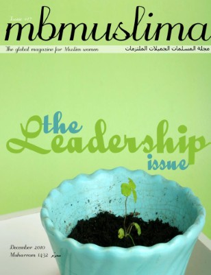 The Leadership Issue - Dec. 2010