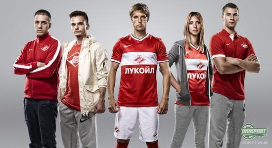 nike, fotball, spartak, moskva, russland, fotballdrakt, bortedrakt, unisport, unisportstore