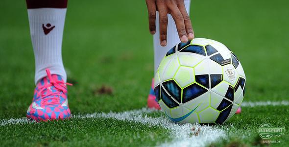 Weekendens støvlespots: Når spillerne skifter deres støvler ud