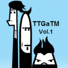 The Tall Guy and The Midget Vol. 1