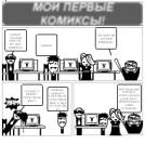 Зубарь Владимир