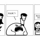 第一个无厘头的漫画