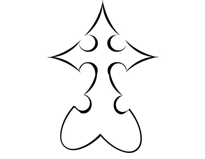 Nobody Symbol