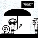 Nestor, o caracol # 78