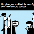 Hong Kong Milk Powder Wars