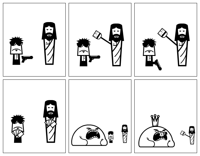 Jesus and the magical broom stick