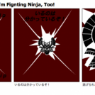 Samurai Series III - I'm Fignting Ninja, Too!