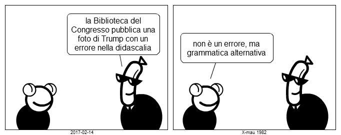(1982) alt-grammar