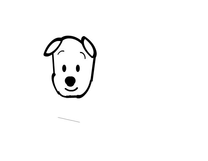 hoofd van een hond