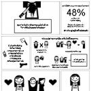 Dear, Cyberbullying : Page 3(END)