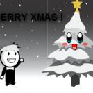 Merry Xmas Erwinator! ;)