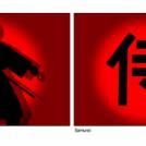 Samurai Series I
