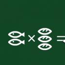 aritmética bíblica