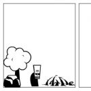estória