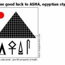Some good luck to ASHA, egyptian style...