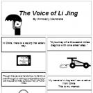 The Voice of Li Jing