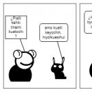 Keyochih huan Kuatochi