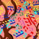 Musikaren zuhaitza.