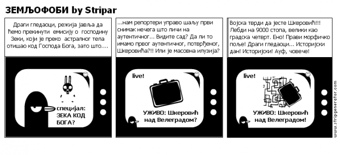 ЗЕМЉОФОБИ by Stripar