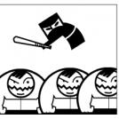 Ninja Lesson #5