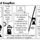 Religious Meth Scented SoapBox