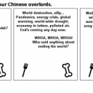 Important lesson for our Chinese overlords.