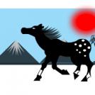 Red Sun Horse