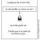 Emmanuel Jouret 208