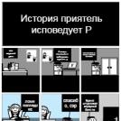 Traduzcanlo de ruso