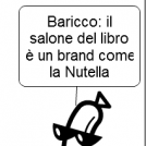 (2054) brand
