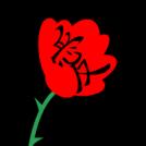 23 d'abril, Diada de Sant Jordi