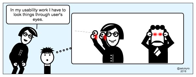 UX cartoon: Looking through user's eyes