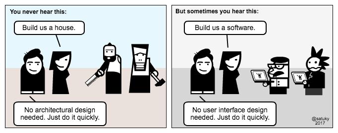UX cartoon: don't skip the design