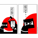 maestro ninja