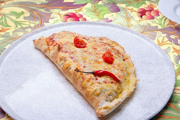 Calzone Recipe: Three Cheese Pizza