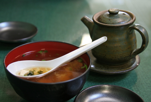 Japanese Recipe: Classic Miso Soup