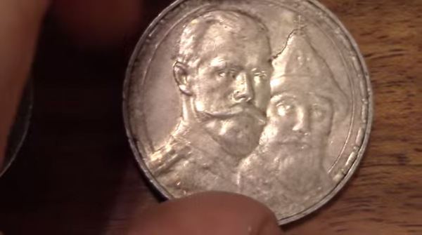 Avid Coin Collector? These Garage Sale Coins Are Crazy Cool!