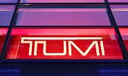 Dror + TUMI Retail