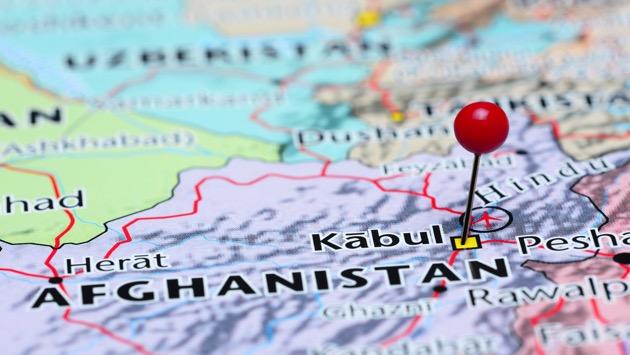 US military investigating Kabul drone strike
