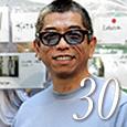 30_tadashishoji
