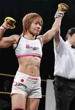 2/21 Competition: Megumi Fujii