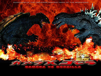 4/25 Competition: Gamera vs. Godzilla
