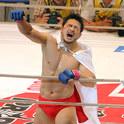 Ikuhisa Minowa vs. Eric Esch