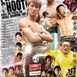 Shooto 7th Round 2014