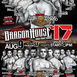 Dragon House 17