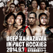 DEEP Kanazawa Impact 2014